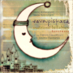Nanourismata - Traditional Greek Lullabies (CD)