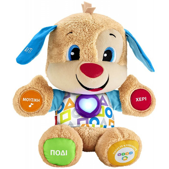 Fisher-Price Learning Puppy - Greek